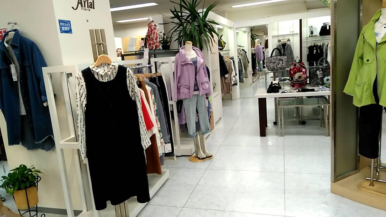 アリエール店舗写真2