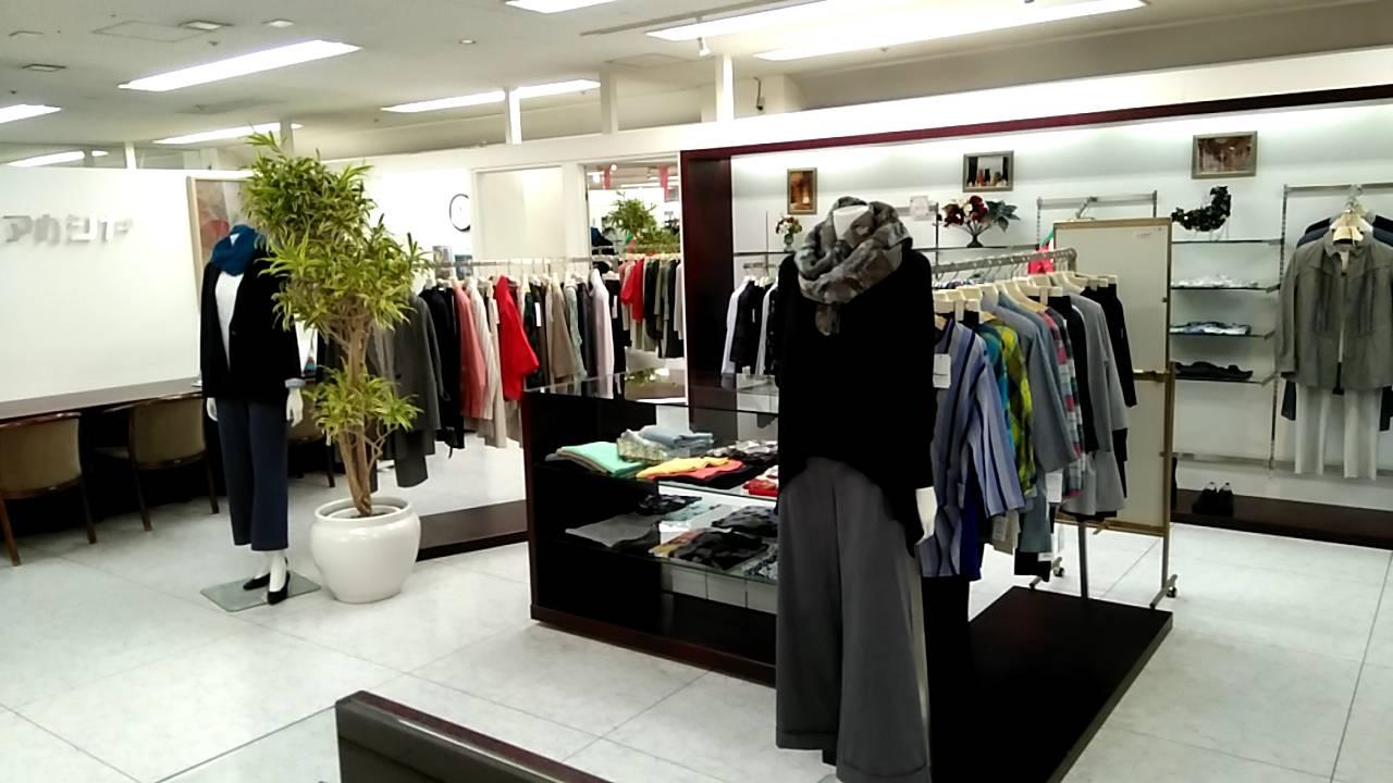 アカシヤ長野店店舗写真3