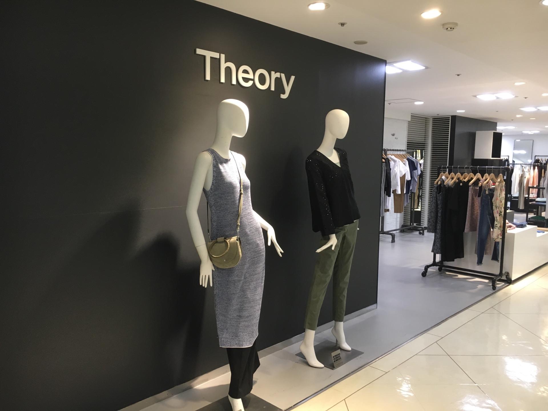 セオリーながの東急店店舗写真3