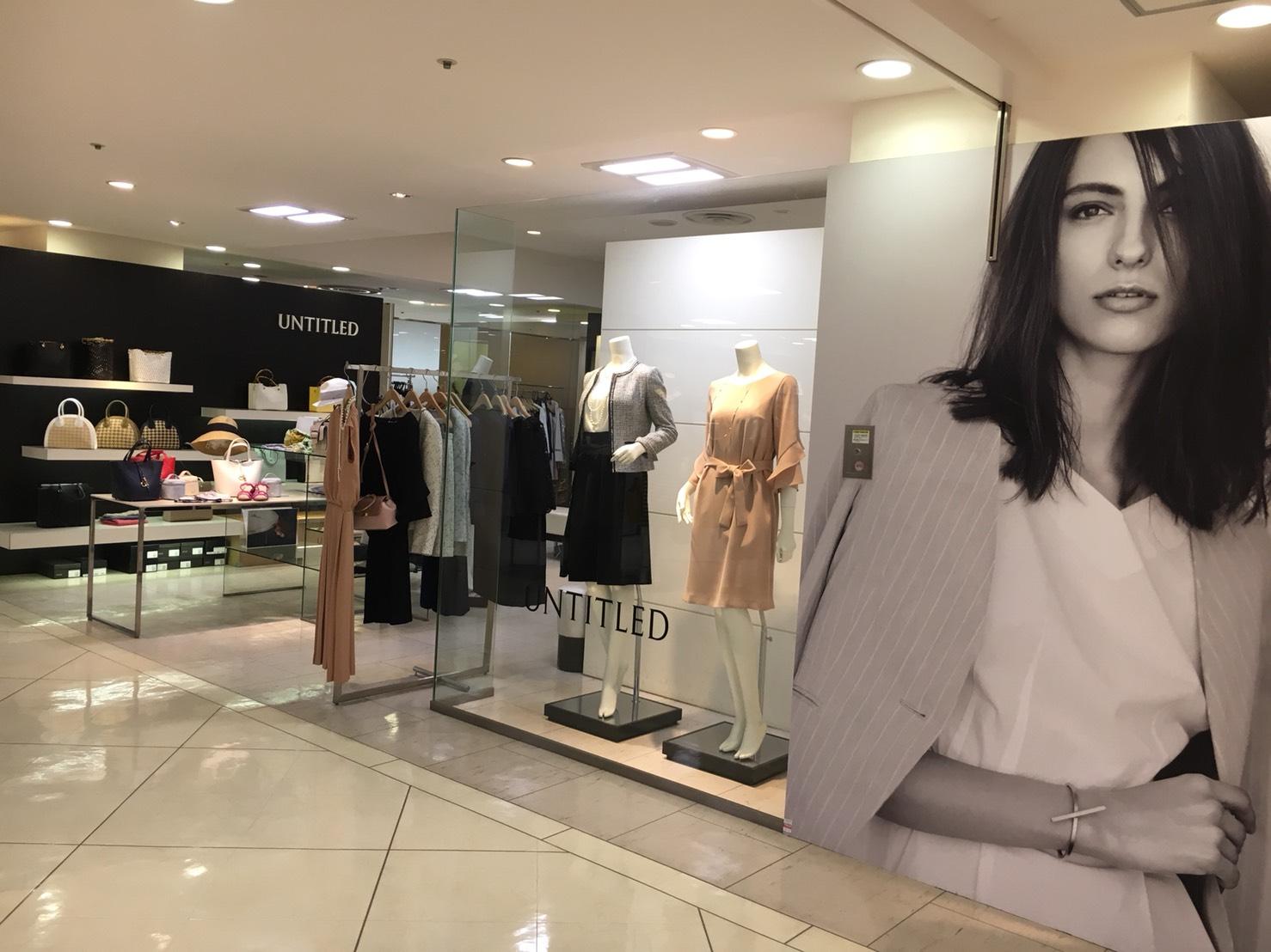 アンタイトルながの東急店店舗写真3