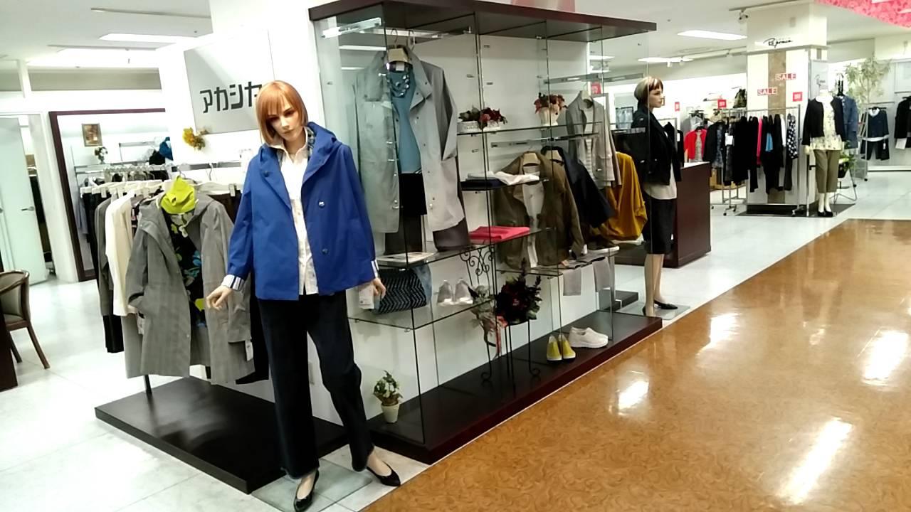 アカシヤ長野店店舗写真1