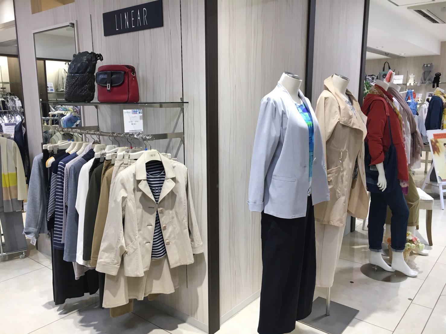 東急リニア店舗写真3