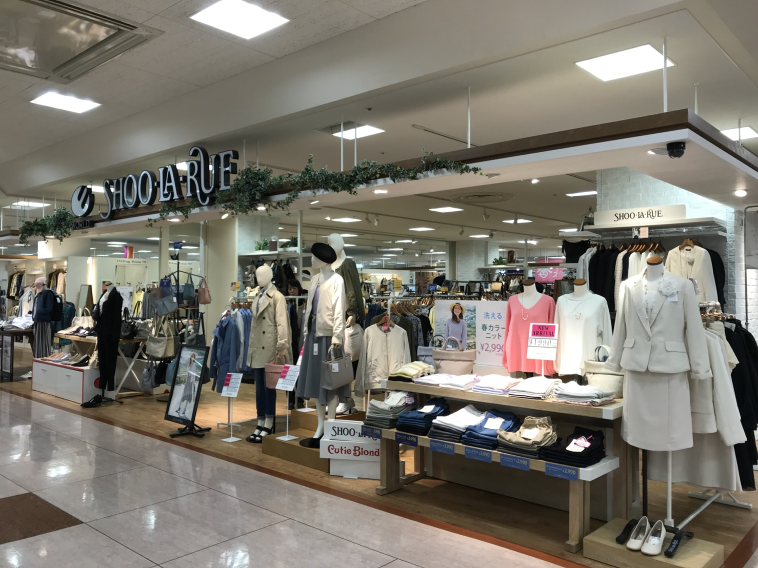 アピタ木曽川シューラルー店舗写真1
