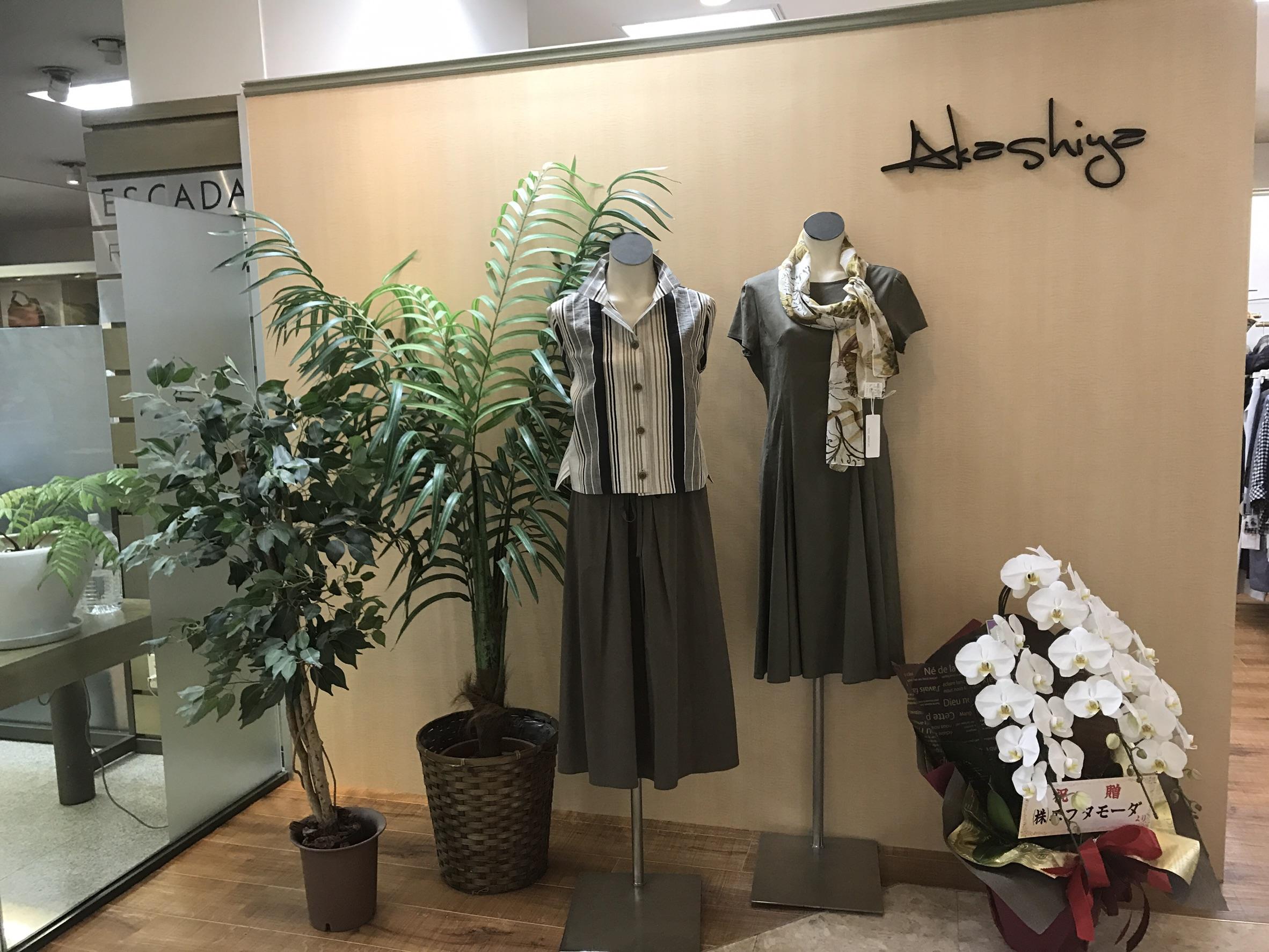 アカシヤ岡島店店舗写真1