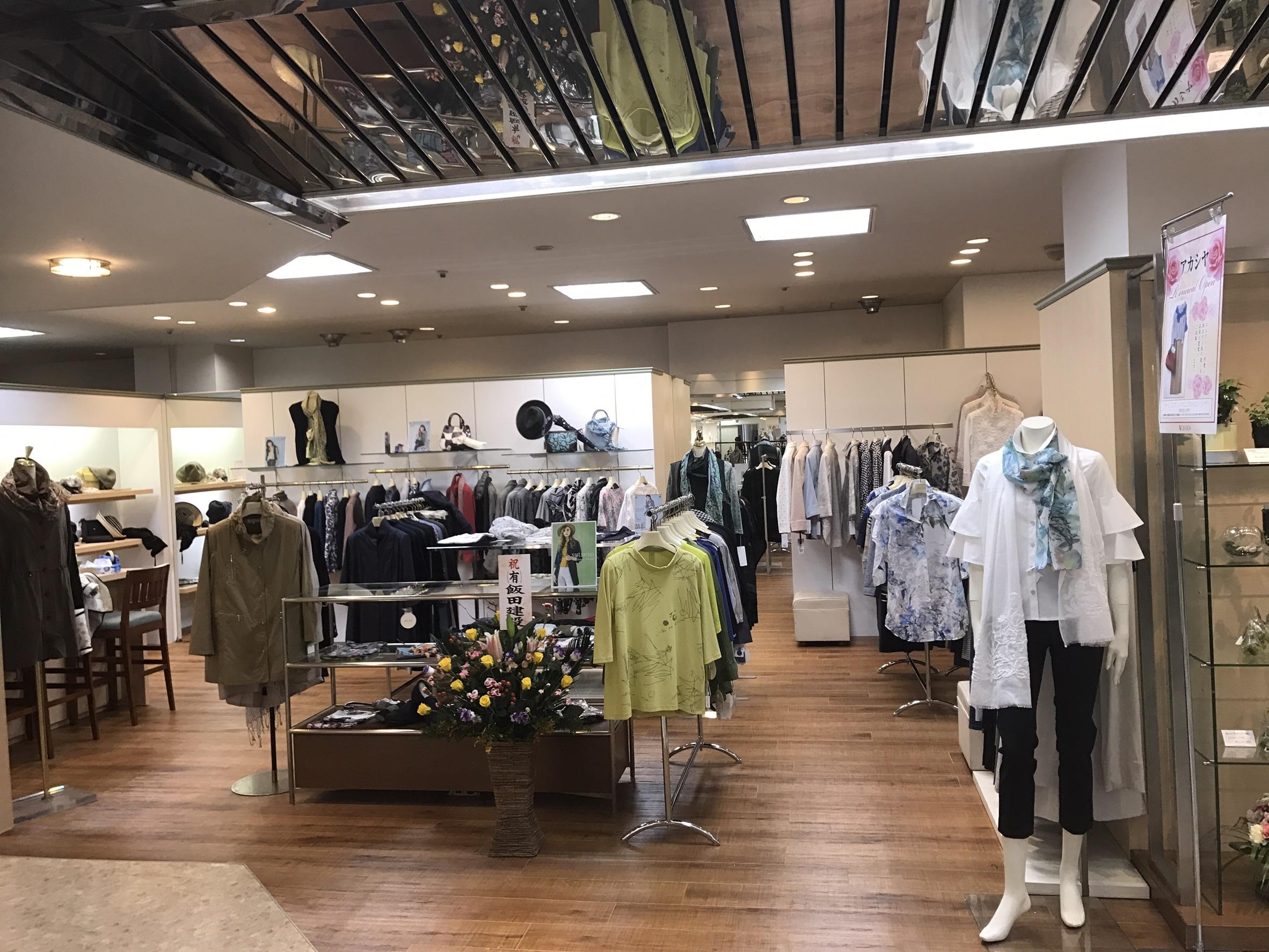 アカシヤ岡島店店舗写真2