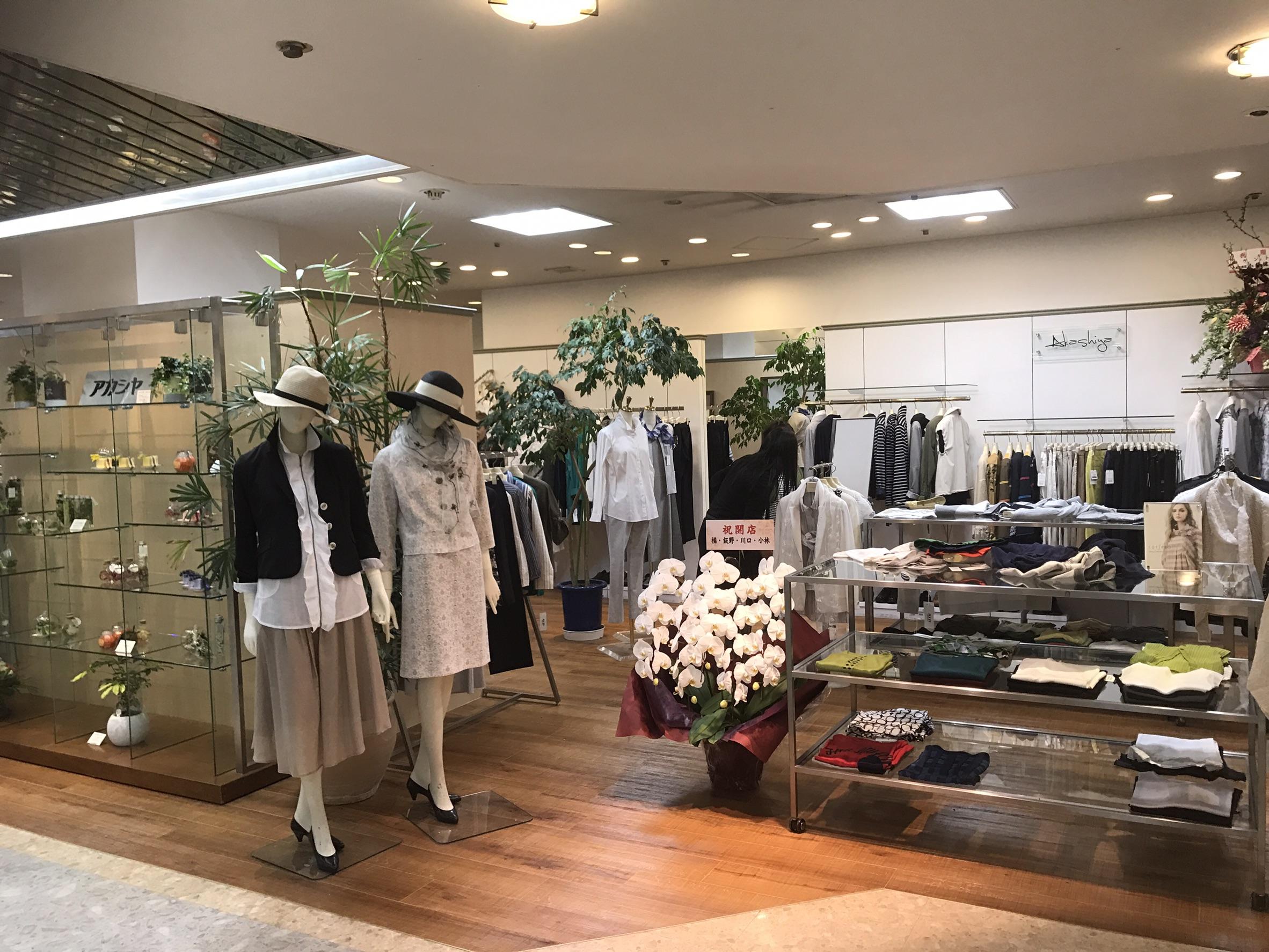 アカシヤ岡島店店舗写真3