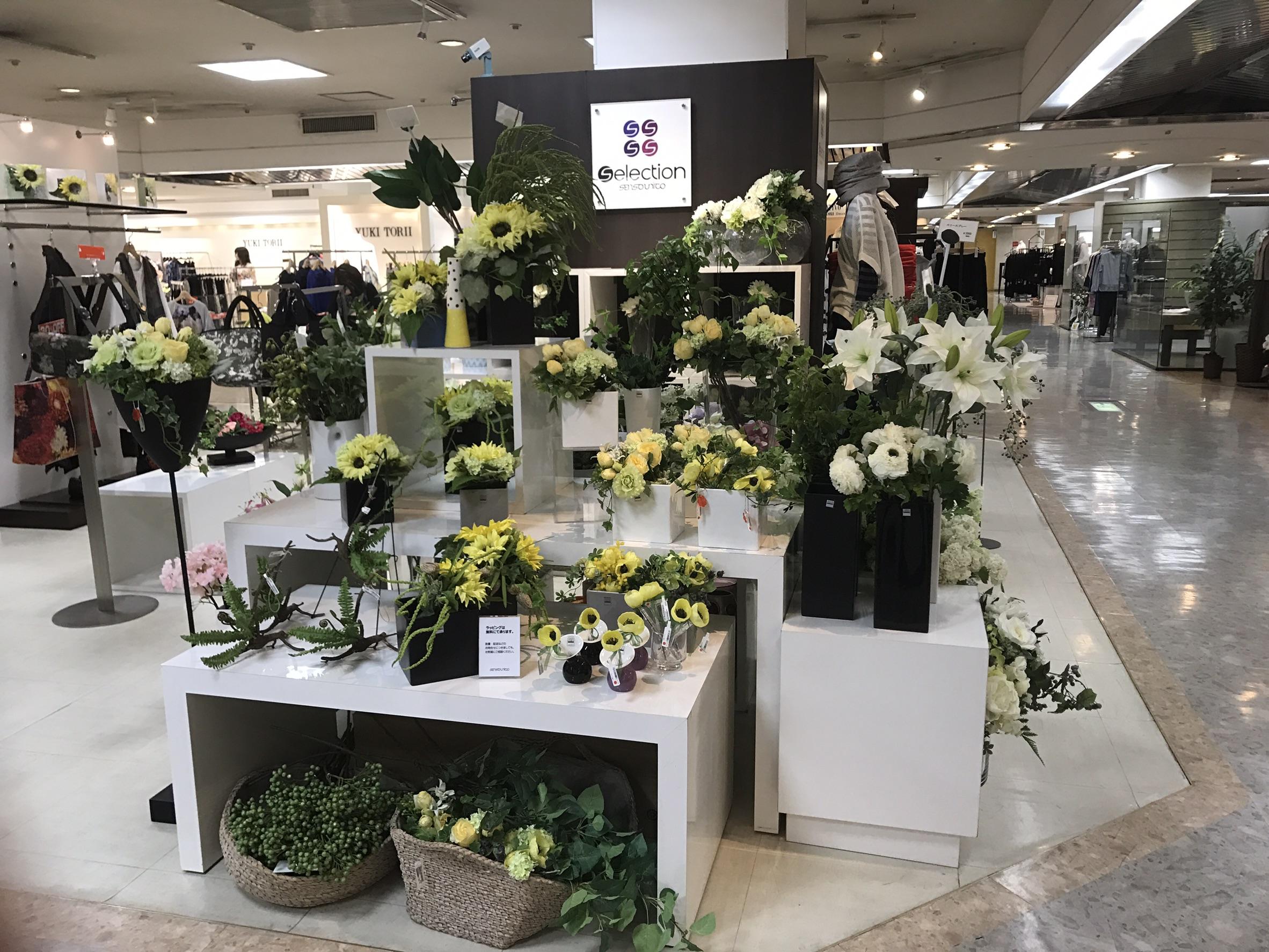 センソ・ユニコ甲府岡島店店舗写真3