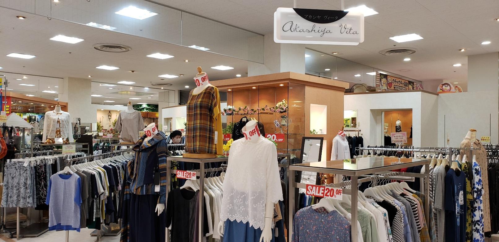 アカシヤ・ヴィータ店舗写真3