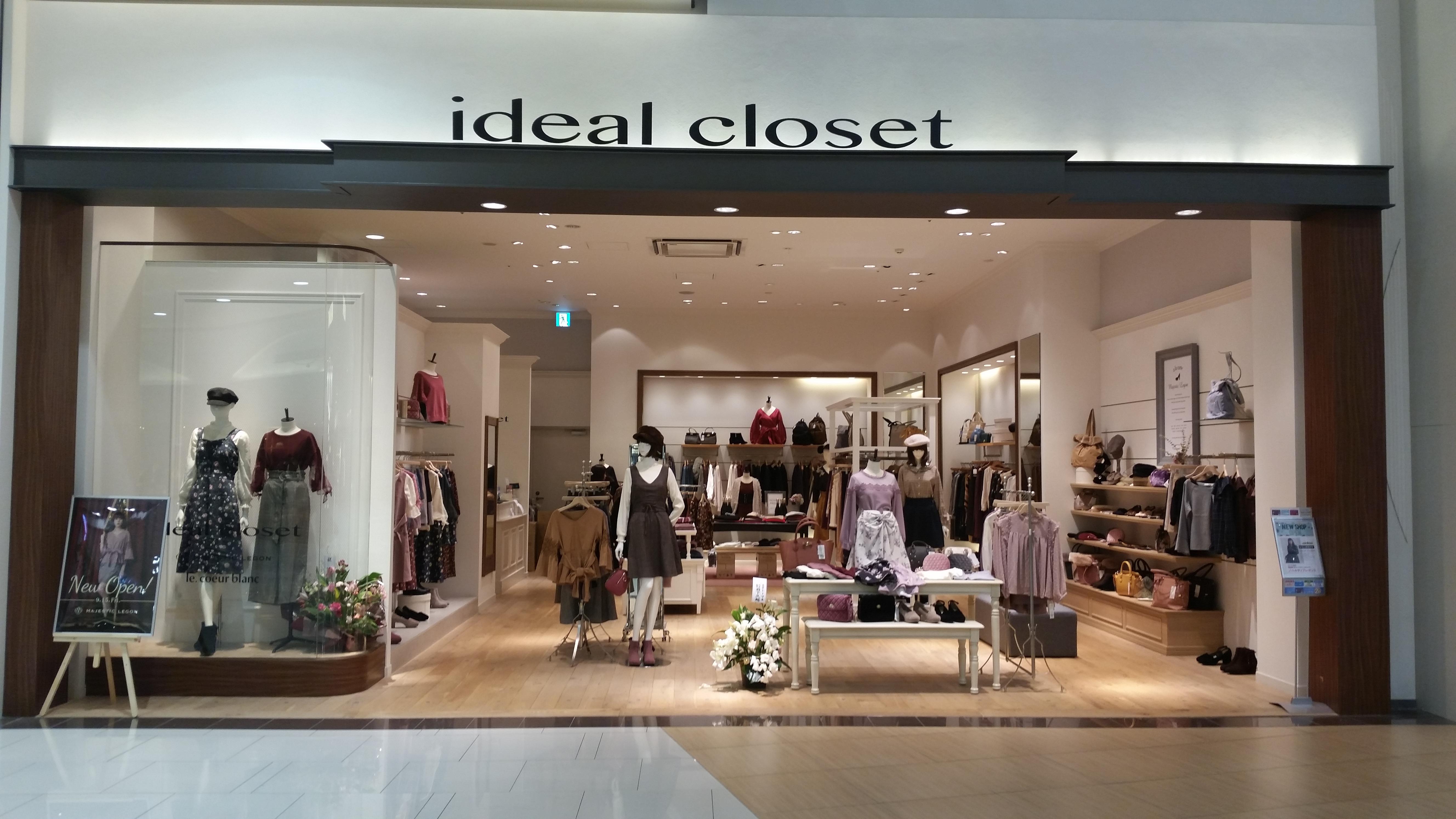イデアルクローゼット イオン甲府昭和店店舗写真1
