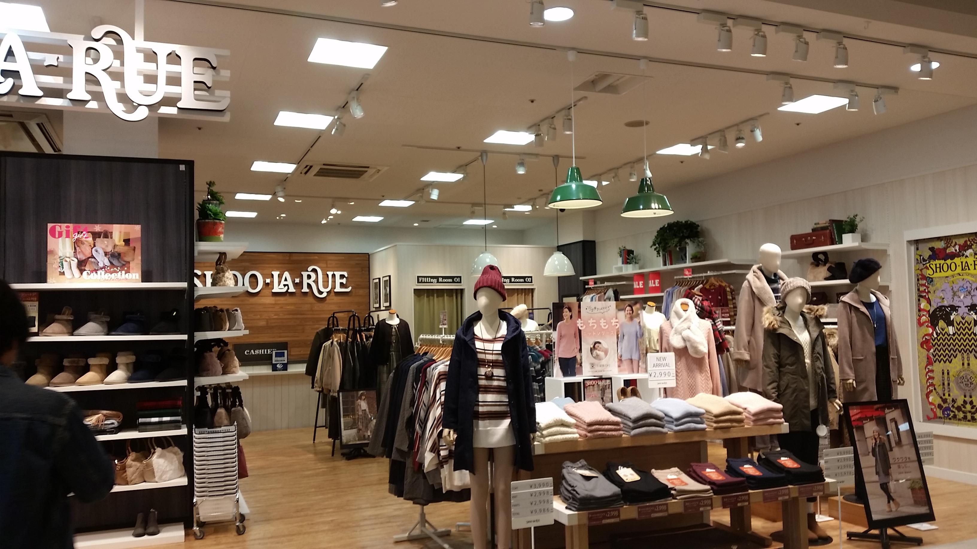 ルビットタウン高山シューラルー店舗写真3